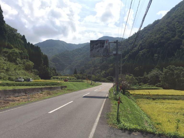 Ride | 2016-09-11_ride1h58m25s49_84km