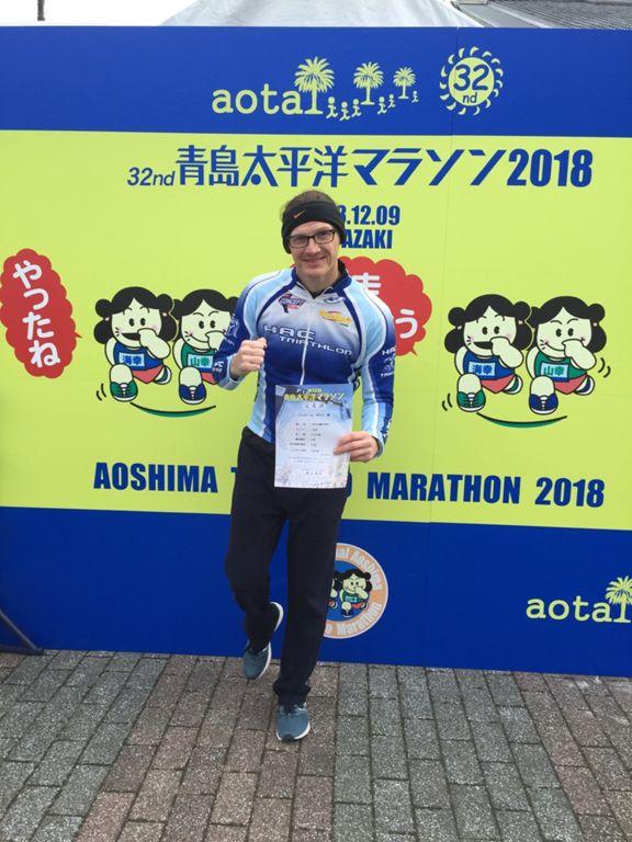 Run | 2018-12-09_run43m39s10_12km