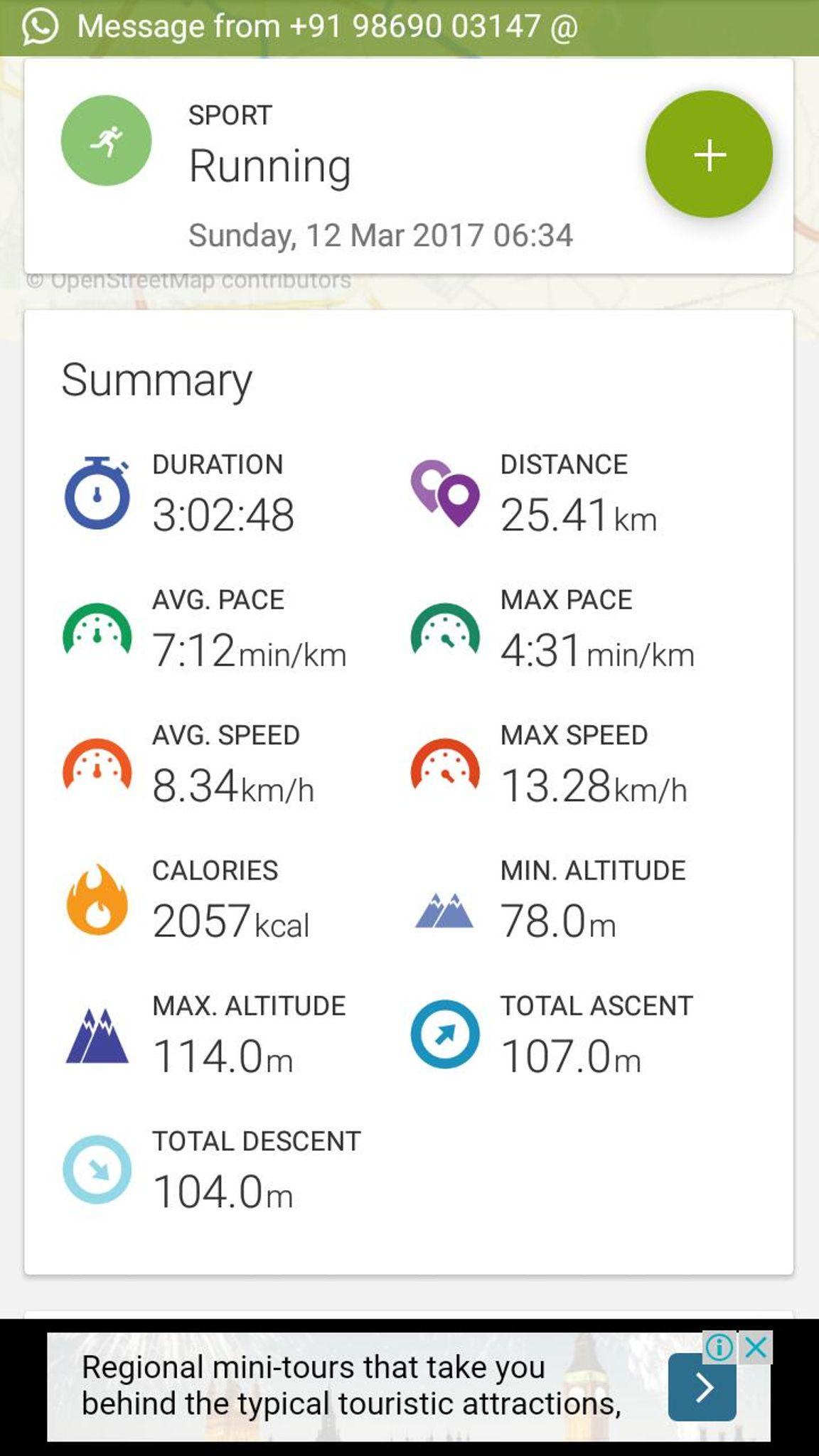 Strava Runner Profile | Mohit T
